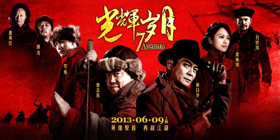 这部充满对昔日香港功夫片敬意的电影,让曾经武侠片的光辉岁月流过
