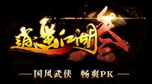 逍遥叁logo