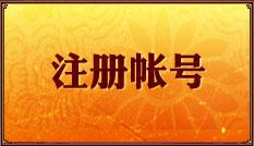 《逍遥江湖》客服中心